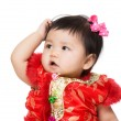 Stock Photo: Chinese baby feel curiosity