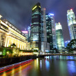 Singapore city — Stock Photo #39949761