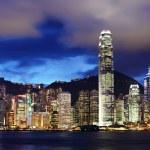 Hong Kong — Stock Photo