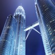 Petronas twin towers — Stock Photo