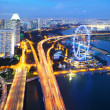 Singapore city — Stock Photo #40263361