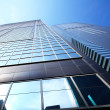Office building — Stock Photo #40263821