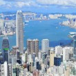 Hong Kong — Stock Photo #40263887
