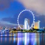 Singapore — Stock Photo #40441719