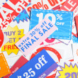 Coupons — Stock Photo