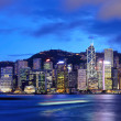 Hong Kong — Stock Photo #40442341