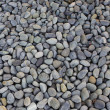 Stock Photo: Pebble stone