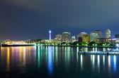 Yokohama city at night — Stock Photo