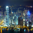 Hong Kong — Stock Photo #40572687