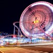 Stock Photo: Amusement park in yokohama