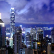 Stock Photo: Hong Kong at night