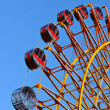 Colourful rainbow ferris wheel — Stock Photo #40739985
