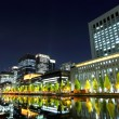 Stock Photo: Business district in Tokyo