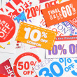 Stock Photo: Group of coupon