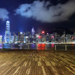 Hong Kong waterfront — Stock Photo #41187359