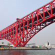 Stock Photo: Red bridge in Osaka