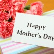 Stock Photo: Happy mother day concept