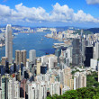 Hong Kong at day time — Stock Photo #41466471