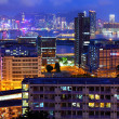 Stock Photo: Hong Kong residential district