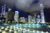 Commercial district in Hong Kong at night — Stockfoto