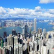 Stock Photo: Hong Kong financial district