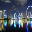 Singapore city — Stock Photo #41894875