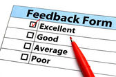 Feedback form — Stock Photo