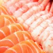 Japanese sashimi — Stock Photo #41969189