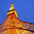 Tokyo tower at night — Stock Photo #42399995