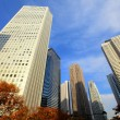 Stock Photo: Financial district in Tokyo