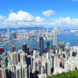 Hong Kong city — Stockfoto