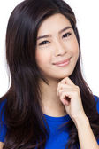 Asian woman portrait — Foto Stock