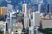 Hong Kong residential area — Stockfoto