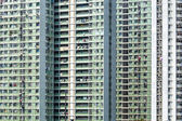 Public housing in Hong Kong — Stockfoto