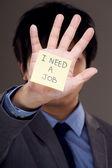 Businessman need job — Stock Photo