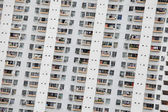 Public apartment block — Stock Photo