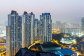 Hong Kong apartment block — Stock Photo