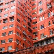 Old apartment in Hong Kong — Stock Photo #46383719