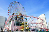 Amusement park in Yokohama — Stock Photo