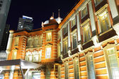Tokyo Station  — Stock Photo