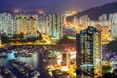 Aberdeen i hong kong — Stockfoto