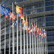 Europarliament. Flags of countries of EuropeUnion. — Stock Photo #36491825
