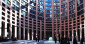 European Parliament courtyard in Strasbourg. — Stock Photo