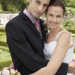 Newlywed Couple Embracing — Stockfoto