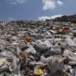 Stock Photo: Dumping Ground