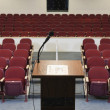 Empty Conference Auditorium — Stock Photo #21798323
