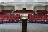 Auditorio vacío Conferencia — Foto de Stock