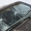 Stock Photo: Broken Windshield Of Car