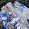 Stock Photo: Plastic Bottles In Bin