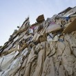 Stock Photo: Heap Of Cardboard Boxes In Yard